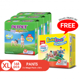image of PetPet DayNight Pants Mega Pack, XL size(3 packs) FOC BabyLove Playpants Regular Pack