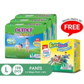 image of PetPet DayNight Pants Mega Pack, L size(3 packs) FOC BabyLove Playpants Regular Pack