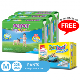 image of PetPet DayNight Pants Mega Pack, M size(3 packs) FOC BabyLove Playpants Regular Pack