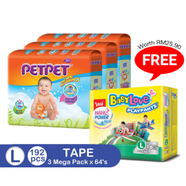 image of PetPet Tape Diaper Mega Pack, L size(3 packs) FOC BabyLove Playpants Regular Pack X1
