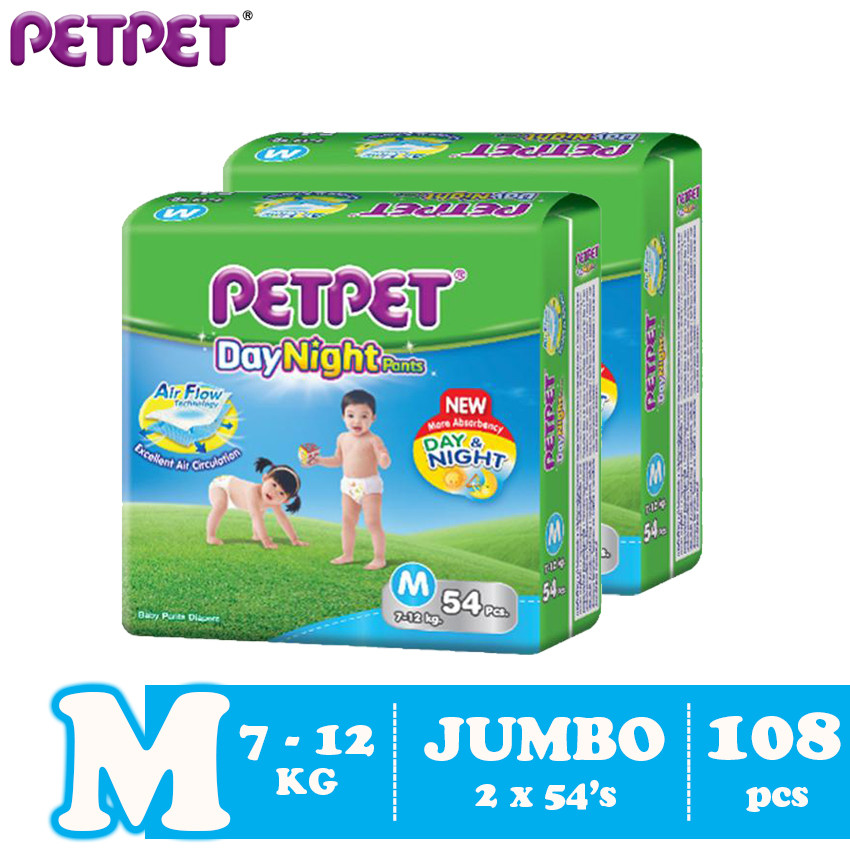 image of Petpet DayNight Pants Jumbo Pack -2 pack ( M108/L92 / XL80/XXL64 )