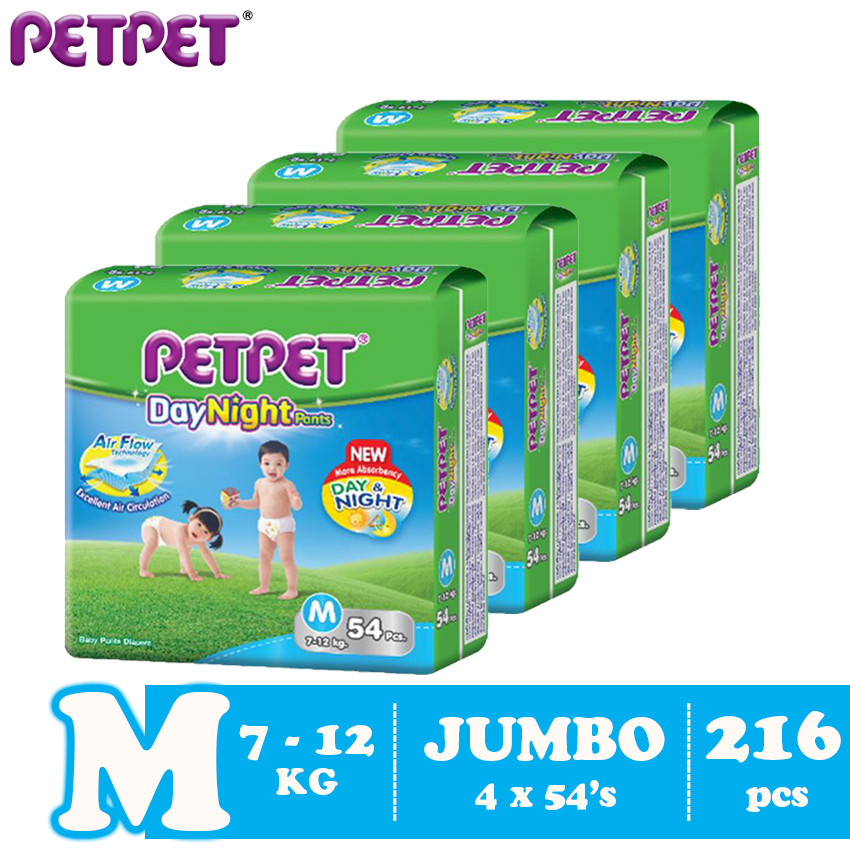 image of Petpet DayNight Pants Jumbo Pack-4 pack ( M216/L184/ XL160/XXL128)