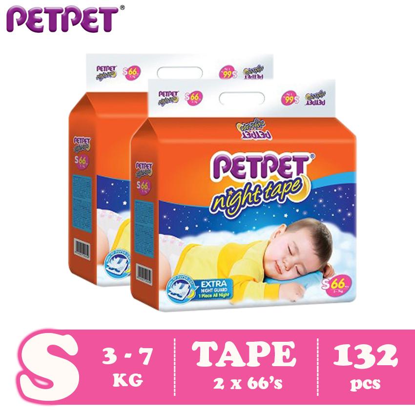image of Petpet Night Tape Mega Pack- 2 pack ( M132/L120 / XL100/XXL88 )