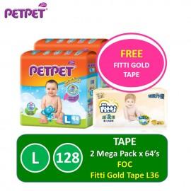 image of PETPET Tape Mega Pack (S84/M76/L64/XL52) X2 [Free Fitti Gold Tape X1]