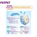 PetPet 2x E-Mega Tape (M46) + 1x Daynight Pants Diaper (M58) FOC Poney Shirt [Exclusive]