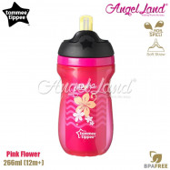 image of Tommee Tippee Insulated Straw Cup 266ml (12m+) Pink Flower