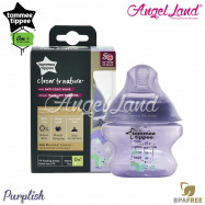 image of Tommee Tippee Closer To Nature Tinted Bottle 150ml/5oz Purplish
