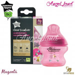 Tommee Tippee Closer To Nature Tinted Bottle 150ml/5oz magenta