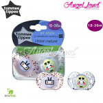 TommeeTippee Closer To Nature 2pk Air Soother 18-36m With Case blue - 433403/38