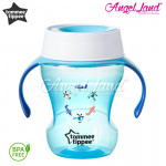 Tommee tippee meal time trainer cup 230ml (9m+) Blue
