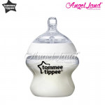 Tommee Tippee Closer To Nature PPSU Bottle - 150ml Single