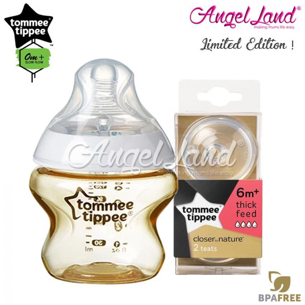 Tommee Tippee CTN Tinted Bottle 150ml/5oz + Tommee Tippee CTN Teat - Gold 422534/38 + Y Flow 422142/38