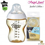 Tommee Tippee CTN Tinted Bottle 260ml/9oz + Tommee Tippee CTN Teat - Gold 422532/38 + Med Flow 421122/38