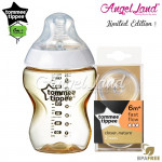 Tommee Tippee CTN Tinted Bottle 260ml/9oz + Tommee Tippee CTN Teat - Gold 422532/38 + Fast Flow 421124/38