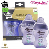 image of Tommee Tippee Closer To Nature Tinted Bottle Design 260ml/9oz Twin Pack - Purplish 422589/38