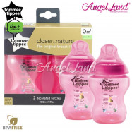 image of Tommee Tippee Closer To Nature Tinted Bottle Design 260ml/9oz Twin Pack - Magenta 422586/38