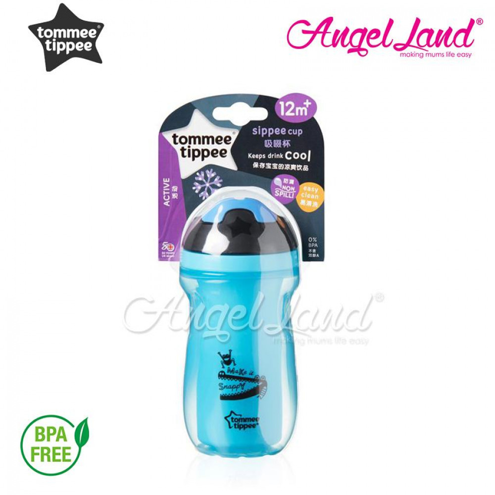Tommee Tippee Active Insulated Sippee Cup 12m+ 260ml - blue - 447132/38