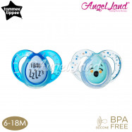 image of Tommee Tippee Closer to Nature Night Time Soother with Hygienic Case (2 PC) 6-18M - Blue
