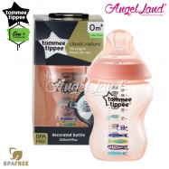 image of Tommee Tippee Closer To Nature Tinted Bottle 260ML/9oz Single Pack Peach-422577/38