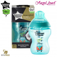 image of Tommee Tippee Closer To Nature Tinted Bottle 260ML/9oz Single Pack Jade Green-422578/38
