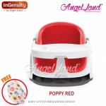 Ingenuity Baby Base 2-in-1 With Gray Bottom + Free Baby Cotton Bib (random)- Poppy Red 10868