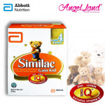 Abbott Similac Gain Kid NVE Step 4 (4-9 Yrs) BIB (600g)