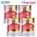 Abbott Isomil Plus Rumusan Soya (1-10years) 850g (4 tins)