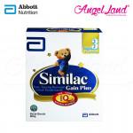 Abbott Similac Gain Plus NVE Step 3 (1-3 Yrs) BIB (600g)