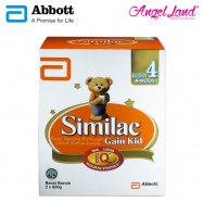 image of Abbott Similac Gain Kid NVE Step  4(4-9 Yrs) BIB (1.2kg)