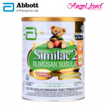Abbott Similac DHA & Lutein Step 2 (6-12month) 900g