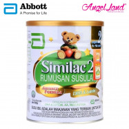 image of Abbott Similac DHA & Lutein Step 2 (6-12month) 900g