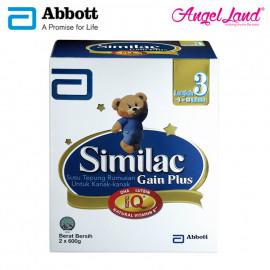 image of Abbott Similac Gain Plus NVE Step 3 (1-3 Yrs) BIB (1.2kg)