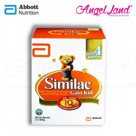 image of Abbott Similac Gain Kid NVE Step  4(4-9 Yrs) BIB (1.8kg)
