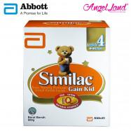 image of Abbott Similac Gain Kid NVE Step  4(4-9 Yrs) BIB (600g)