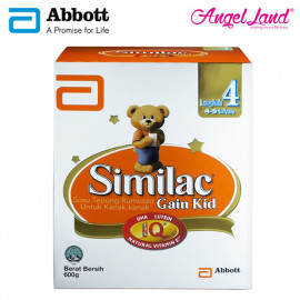 image of Abbott Similac Gain Kid NVE Step  4(4-9 Yrs) BIB (600g)