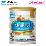 Abbott Similac 1 Advance Formula DHA & Lutein Step 1 900g