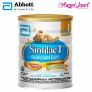 image of Abbott Similac 1 Advance Formula DHA & Lutein Step 1 900g