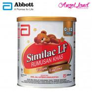 image of Abbott similac LF rumusan khas tanpa laktosa 850g