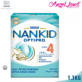 image of NANKID OPTIPRO 4 Milk 3-6 Yrs (1.3kg)
