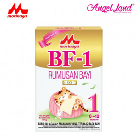 image of Morinaga BF-1 infant formula milk powder (0-12month) 700g