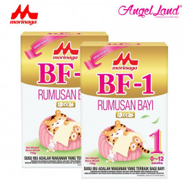 image of Morinaga BF-1 infant formula milk powder (0-12month) 700g x2