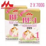 Morinaga BF-1 infant formula milk powder (0-12month) 700g x2