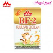 image of Morinaga BF-2 follow up formula (6-36month) 700g