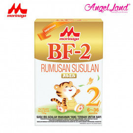 image of Morinaga BF-2 follow up formula (6-36month) 700g