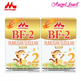 image of Morinaga BF-2 follow up formula (6-36month) 700g (2pack)