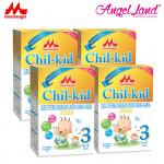 """Morinaga Chil-Kid Milk Powder """"Oishi"""" (1-7yrs) 700g (4 packs)"""