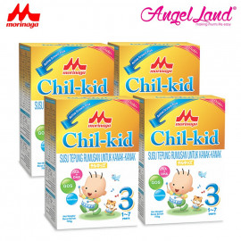"image of Morinaga Chil-Kid Milk Powder ""Oishi"" (1-7yrs) 700g (4 packs)"