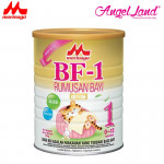 Morinaga BF-1 infant formula (0-12month) 900g