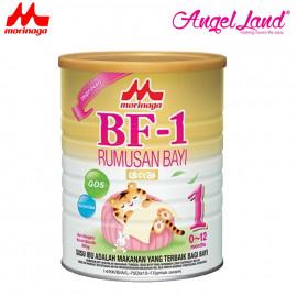 image of Morinaga BF-1 infant formula (0-12month) 900g