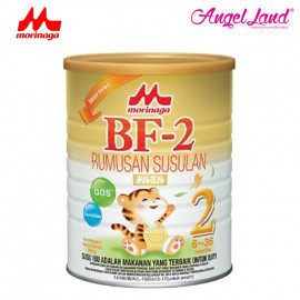 image of Morinaga BF-2 follow up formula (6-36month) 900g